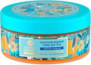 Медовый скраб, natura siberica скраб облепихово-медовый для тела