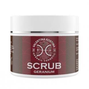"""Скраб для тела из соли, valentina kostina скраб для тела """"герань"""" organic cosmetic geranium scrub (объем 200 мл)"""