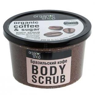 """Скраб из кофе, organic shop скраб для тела """"бразильский кофе"""""""