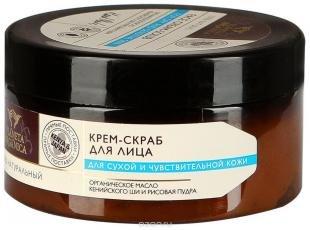 Отшелушивающий скраб для лица, planeta organica скраб-крем для лица для сухой и чувствительно кожи, 100 мл