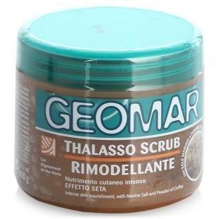 Кофе-скраб с солью, талассо-скраб для тела geomar, 600 г